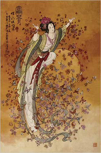EuroGraphics Chinese Art-Goddess of Wealth Poster 24 x 16 inch ()