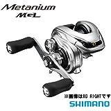 シマノ リール 16 メタニウム MGL HG 右