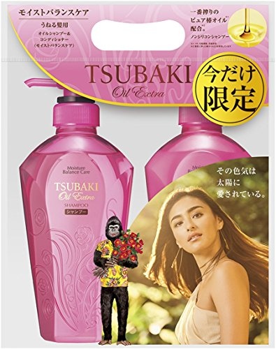 Shiseido Tsubaki Oil Extra Non-Silicon Shampoo and Conditioner Set