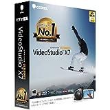 VideoStudio Ultimate X7 通常版