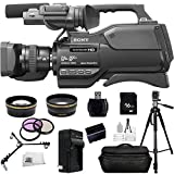 Sony HXR-MC2500 HXRMC2500 Shoulder Mount AVCHD Camcorder with 3-Inch LCD (Black) With 16GB SSE Package Bundle Including: .43x Wide Angle & 2.2x Telephoto Lenses + MORE