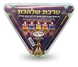 shalhevet Amazing Safelites Pre-Filled Frozen (Jelled) Olive Oil - 44 Cups - Burns for 2 Hours-The Easiest Way to Light an Oil Chanukah Menorah! (Colourful)