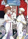 ARIA The ORIGINATION Navigation.2 [DVD]