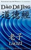Dao de Jing, or the Tao Te Ching, Lao Tzu Laozi, 0981224490