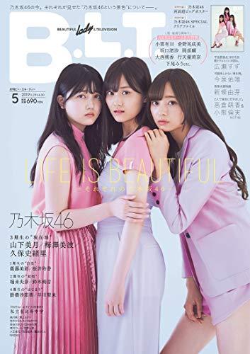 B.L.T. 2019年5月号 画像 A