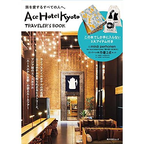 Ace Hotel Kyoto TRAVELER'S BOOK 画像