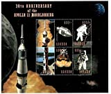 30th Anniversary of Apollo 11 Moon Landing - Sheet of 9 Collectors Stamps - Uganda