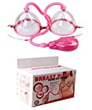HenMerry Dual Vacuum Suction Cup Breast Enlargement Pump Set (Pink- Electric pump)