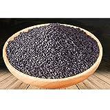 1lb Organic Natural Sesame Seeds for Making Soup,Porridge an So on (1lb)