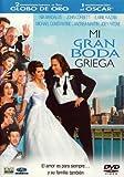 Mi Gran Boda Griega [DVD]