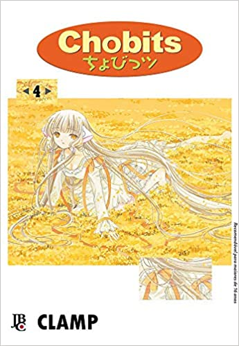 Chobits Vol 4 By Clamp