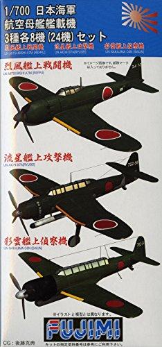 IJN Aircraft Carrier Aircraft Set (Saiun, Ryusei, Reppu) (Plastic model)