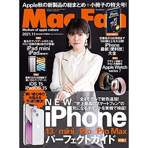 Mac Fan 2021年 11月号 表紙画像