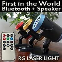 Innovatek Neolaserlight Wireless Bluetooth Laser Lights, RG, Blue
