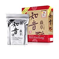 Vita Yin Yang Cordyceps Mycelium Immune Energy, Stamina & Endurance Support Booster, Stress and Fatigue Relief Nutritional Aid, Lung -60 Capsules