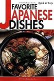 Favorite Japanese Dishes, Yukiko Moriyama, 4889961321