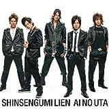 AI NO UTA(CD+DVD)(ltd.ed.)