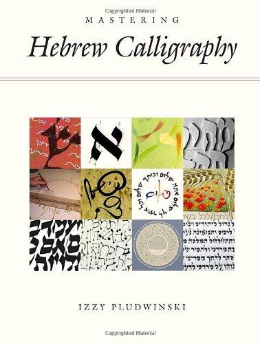 Download Mastering Hebrew Calligraphy ebook