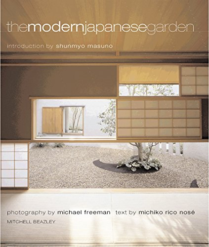 The Modern Japanese Garden (Japanese Rock Garden Design)