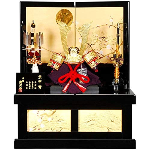 五月人形 兜 収納飾り 武久 瑞宝 黒塗 幅50cm [sb-17-152] B07N8M7WVX