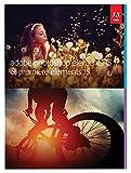 Adobe Photoshop & Premiere Elements 15 [PC Download]