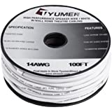 Tyumen 14 AWG Gauge 2-Conductor Speaker Wire Cable (100 Feet, White) for In-Wall Use - 99.99% Oxygen Free Copper