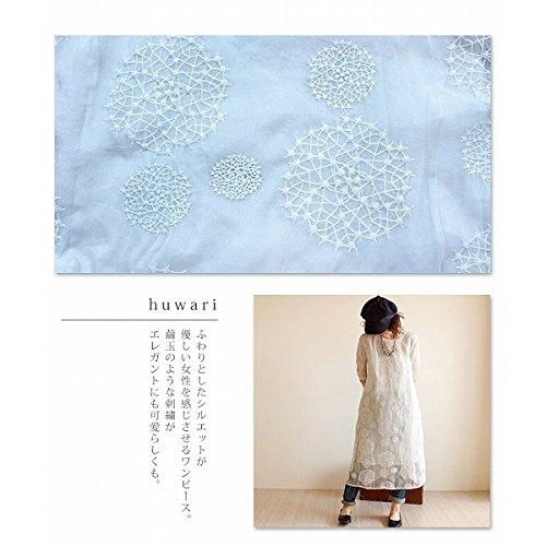 サワアラモード(sawa a la mode) ふんわりシルエットの刺繍ワンピース