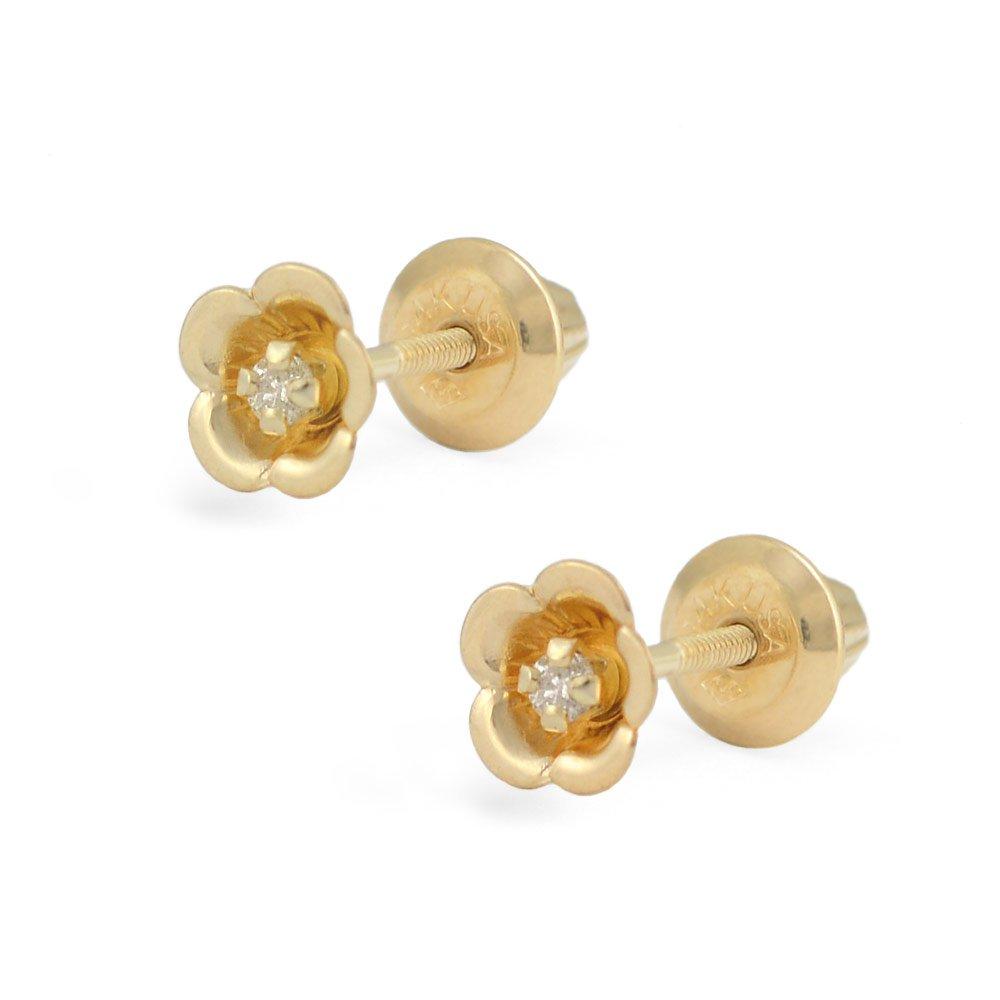 Kids Jewelry - 14K Yellow Gold Diamond Flower Screw Back Earrings For Girls
