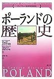img - for Po  rando no rekishi book / textbook / text book