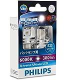 PHILIPS(フィリップス)  バックランプ LED バルブ S25(P21W) 6000K 380lm 12V 4.3W エクストリームアルティノン X-treme Ultinon 車検対応 3年保証 2個入り 12898X2