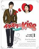 イタズラなKiss~Playful Kiss コンプリート ブルーレイBOX1(Blu-ray Disc)