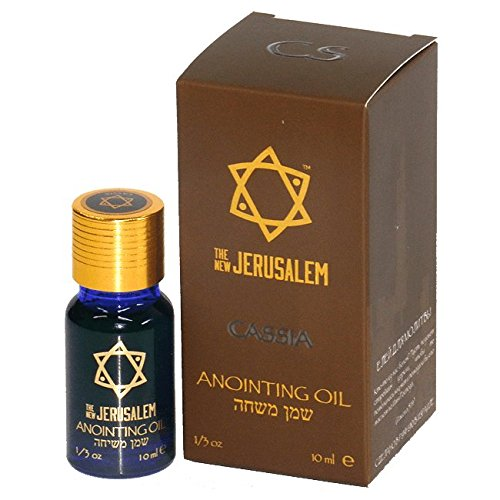The New JERUSALEM Star of David Cassia, Extra Virgin Olive Oil anointing oil from Israel 10 ml 1/3 (Jerusalem Star)