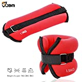 Kyпить JBM Ankle Weights Wrist Leg Weights Sand Filling 2lb 4lb 6lb (A Pair) Adjustable Straps for Walking Jogging Gym Fitness Exercise Gymnastics Aerobics 3 colours (Red, 3kg (6.6lbs)) на Amazon.com