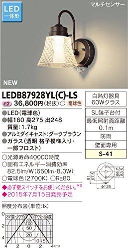 東芝ライテック LED一体形アウトドアブラケット マルチセンサー付ポーチ灯 ガラス透明 格子模様入り B00ZZ4BDKM 18487