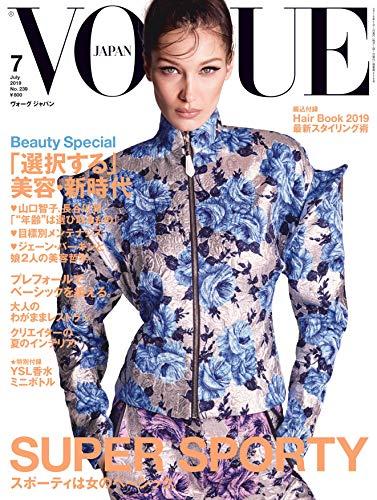 VOGUE JAPAN 2019年7月号 画像 A