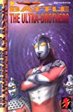 Battle of the Ultra Brothers, 1 (Ultraman Classic)