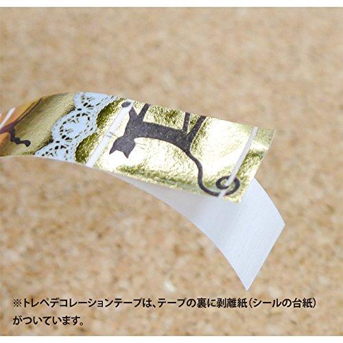 ks-dt-10008 SEAL-DO Design Masking Tape