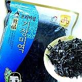 Korean Seaweed Gijang 30g x 5 bags 기장 미역