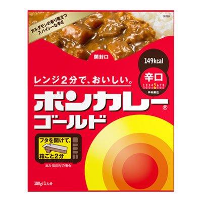 大塚食品 ボンカレー ゴールド 【辛口】 180g 20個