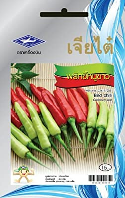 White Thai Hot Pepper Chilli (106 Seeds)quality Seeds - 1 Package From Chai Tai, Thailand
