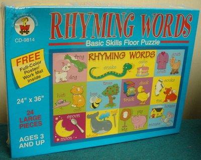 FLOOR PUZZLE RHYMING WORDS