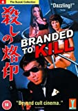 Branded to Kill [Import anglais]