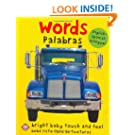 Bright Baby Bilingual Touch & Feel: Words: English-Spanish Bilingual (Bright Baby Touch and Feel) (Spanish Edition)