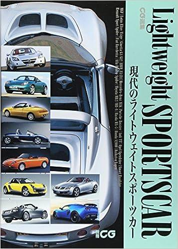 Modern raitouxeitosupo-tuka- (Young CG Car Graphic 選集) : 9784544915167: Amazon.com: Books