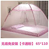MLF-Baby Foldable Mosquito Net Bottom floor with bracket,Pink 110*65*70cm