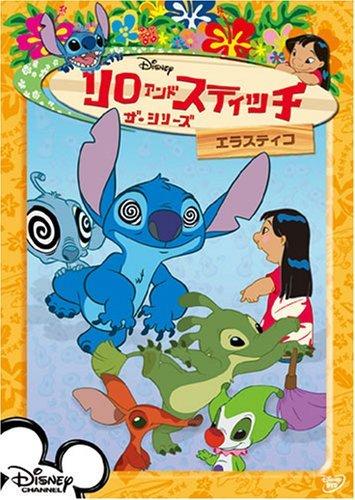 Demon King Daimao Ichiban Ushiro no Dai Maou Fabric Wall Scroll Poster (16 x 23) Inches [MP]- Demon King Daimao-10