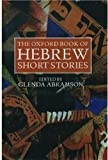 The Oxford Book of Hebrew Short Stories, , 019288039X