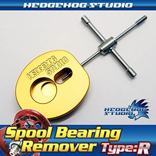 HEDGEHOG STUDIO スプールベアリングピンリムーバー タイプ:R ゴールド   B07L3W3KDL