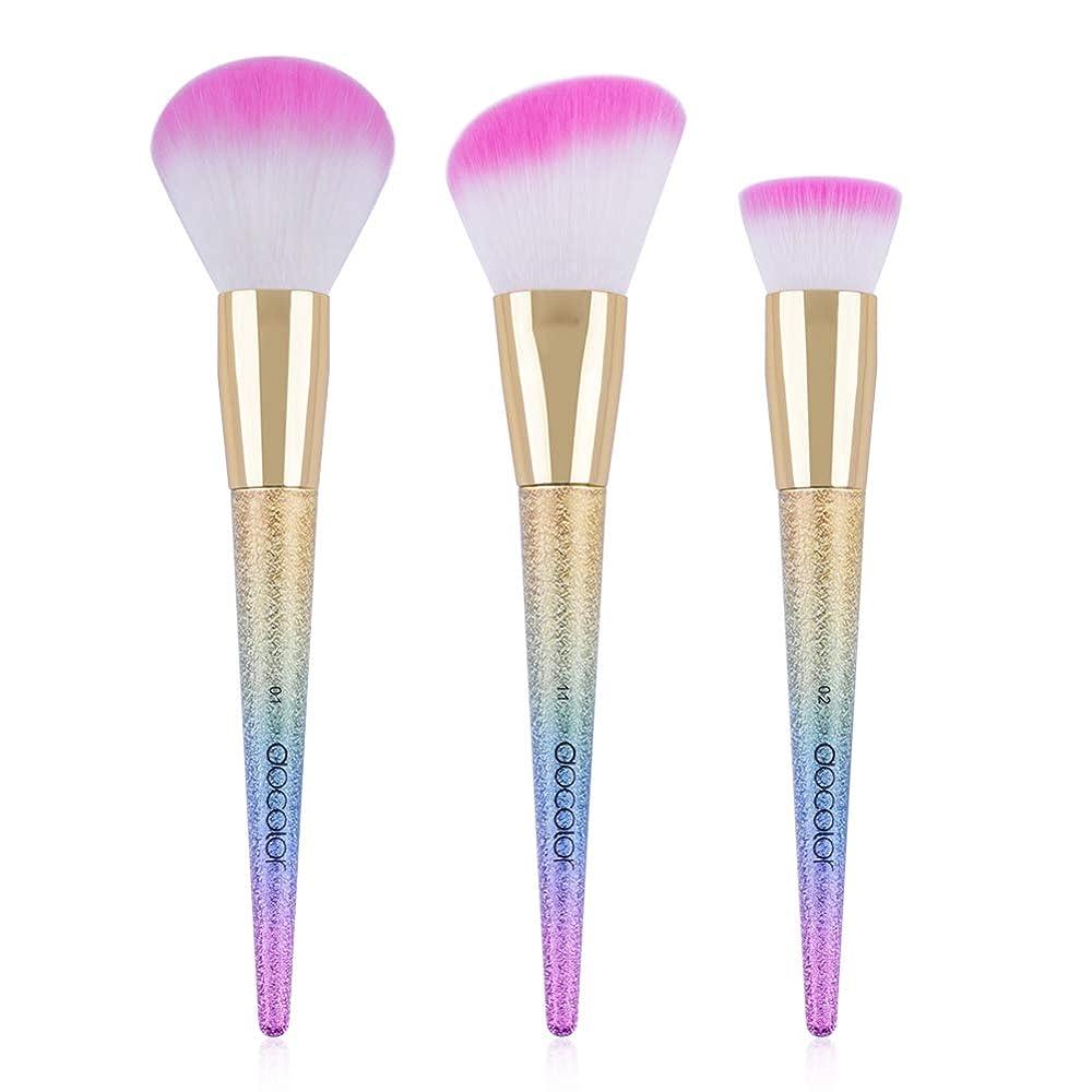 3Pcs Makeup Brushes, Face Flat Kabuki Foundation Powder Contour Makeup Brushes