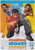 Mujhse Dosti Karoge! [UK Import]